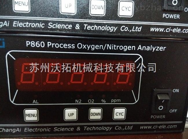 上海昶艾P860-4N氮气分析仪(制氮机专用)