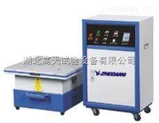 GT-JZ-25機械式振動試驗台   高天質量L先
