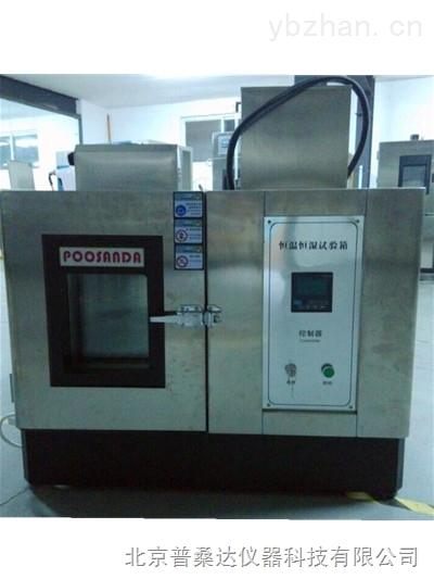 北京普桑達儀器科技有限公司