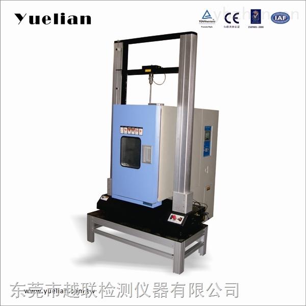 高低温型剥离强度试验机,皮革厂剥离强度试验机(厂家直销)