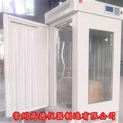 SPX-150立式光照恒温培养箱
