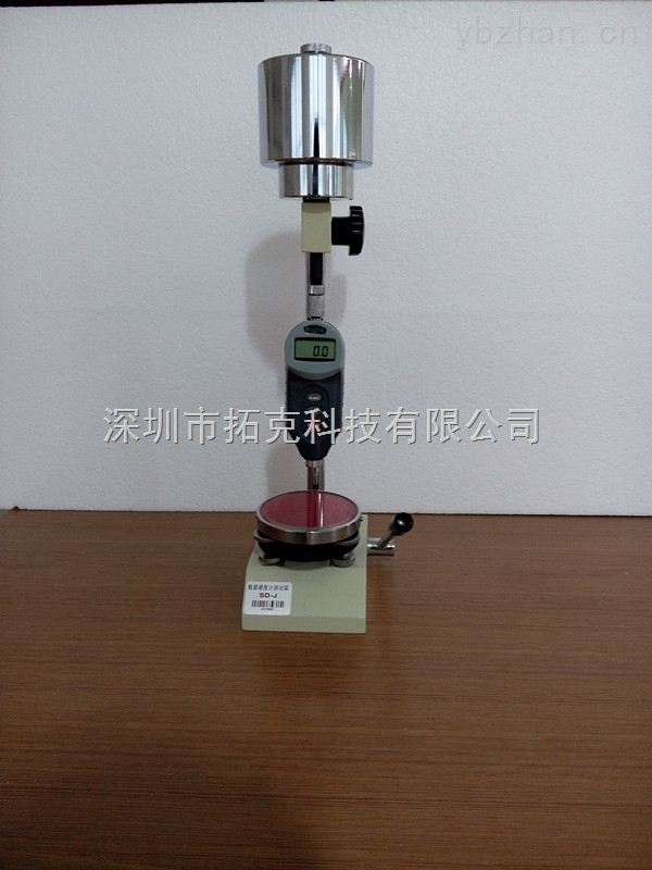 深圳市恩慈電子有限公司