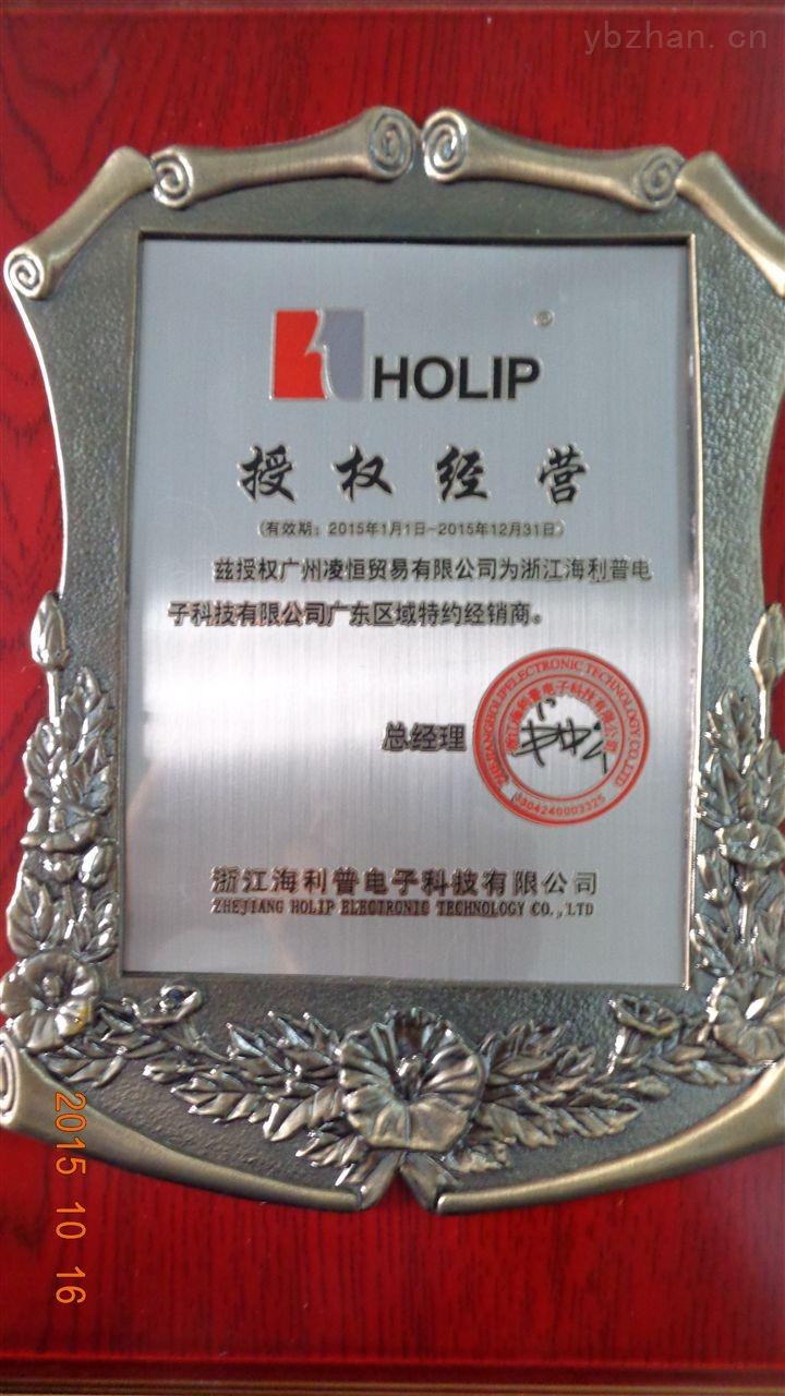 海利普变频器HLPNV01D521B,单相220V,1.5KW,HLPNV系列变频器