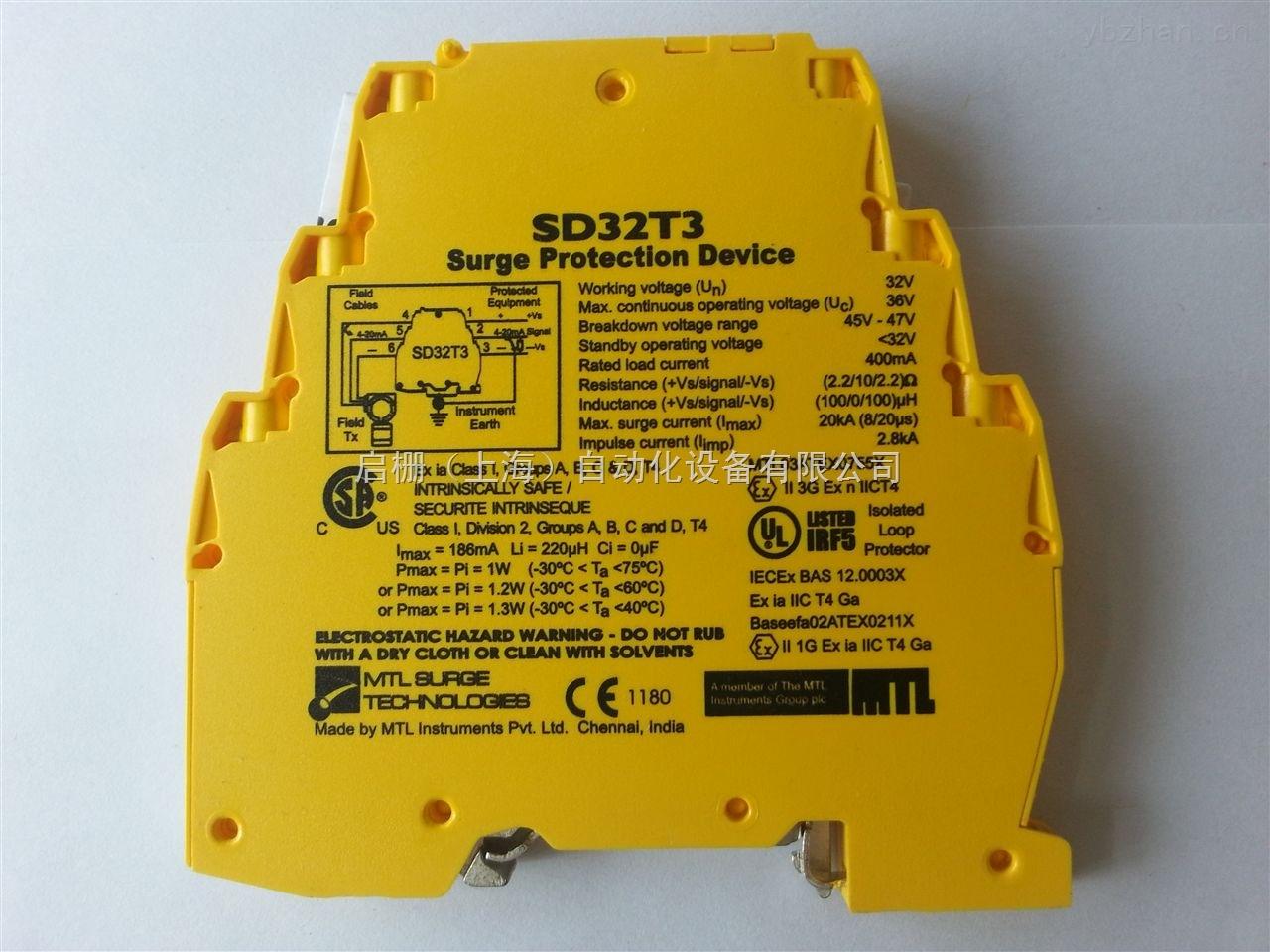 SD32T3-MTL浪涌保护器-SD32T3