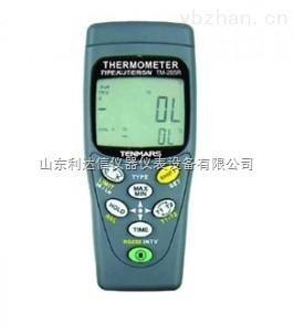 LDX-TM-265R-數字式溫度計