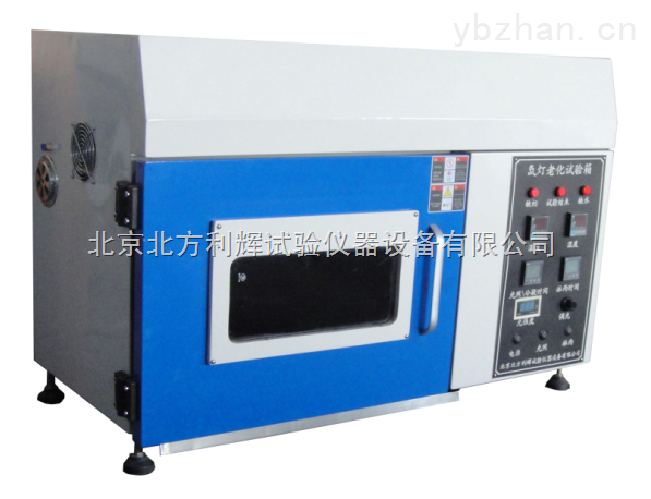 SN-T台式氙弧灯耐气候试验箱/小型氙灯老化试验箱