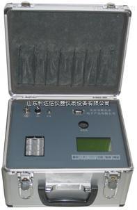 LDX-BSH/CM-05-多功能水质监测仪/多参数水质分析仪/多参数水质检测仪/水质测定仪