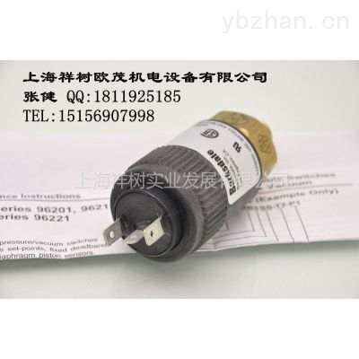 220v电葫芦手柄接线图出线6根