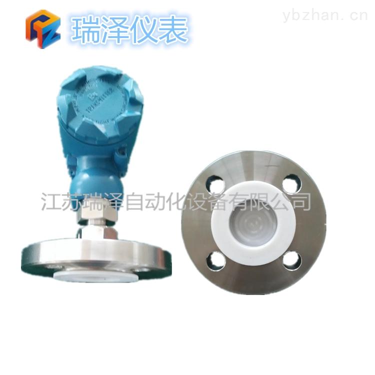 防腐型隔膜压力变送器