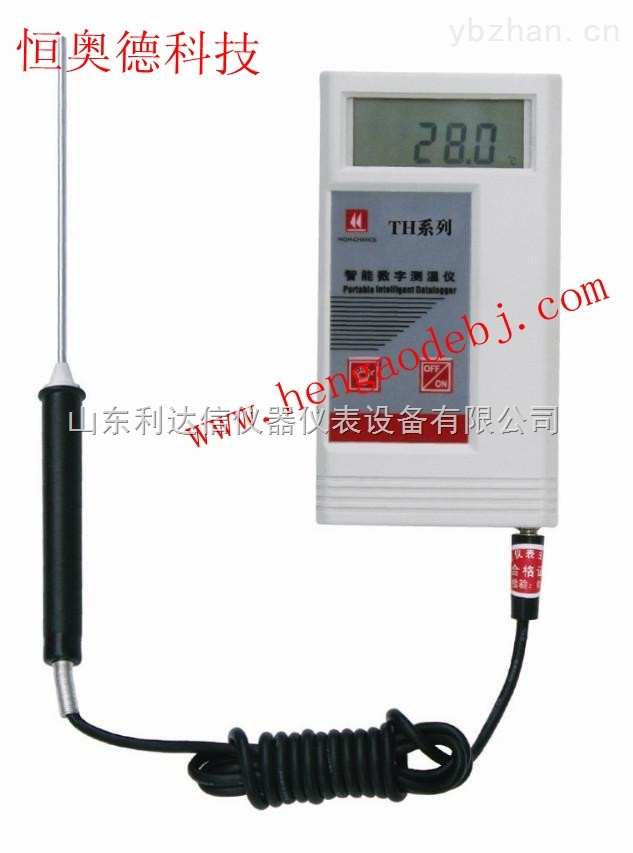 LDX-TH-311-接觸式數字測溫儀/數字測溫儀/便攜式測溫儀/接觸式測溫儀
