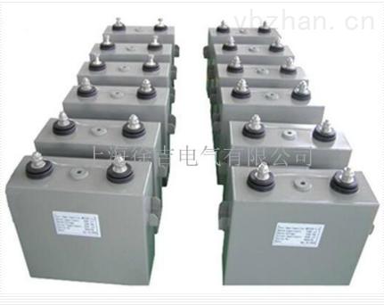 FDPC系列干式超大能量脉冲储能电容器