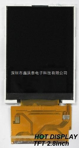 鑫洪泰电子TFT液晶屏目录