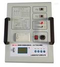 GS-A+1异频介质损耗测试仪(CVT变比测量)