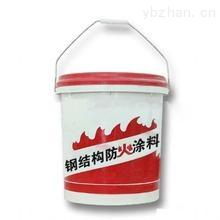 钢结构防火涂料报价 钢结构防火涂料直销