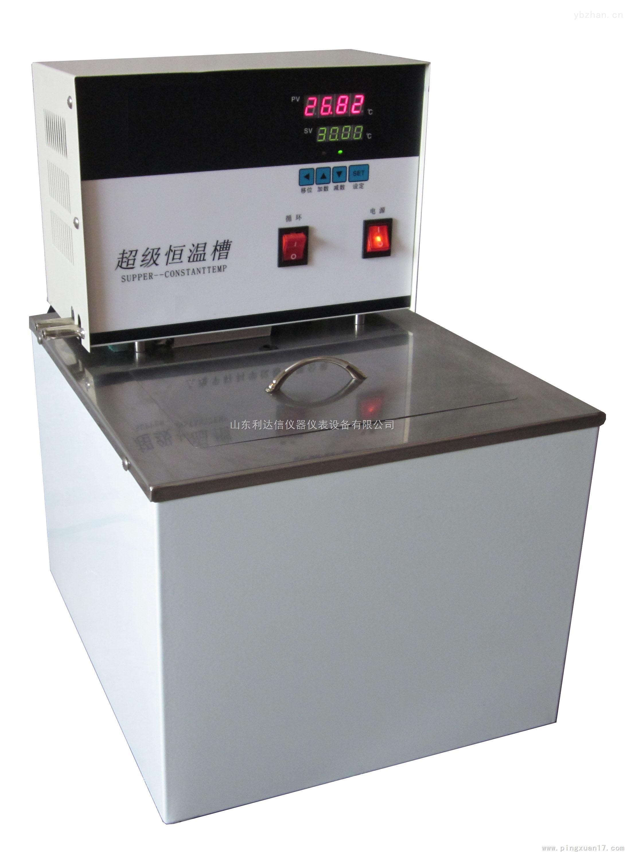 廠家LDX-SX-CH1015-超級恒溫槽