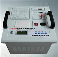 GS2015抗干扰介质损耗测试仪