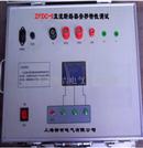ZFDC-II直流断路器安秒特性测试