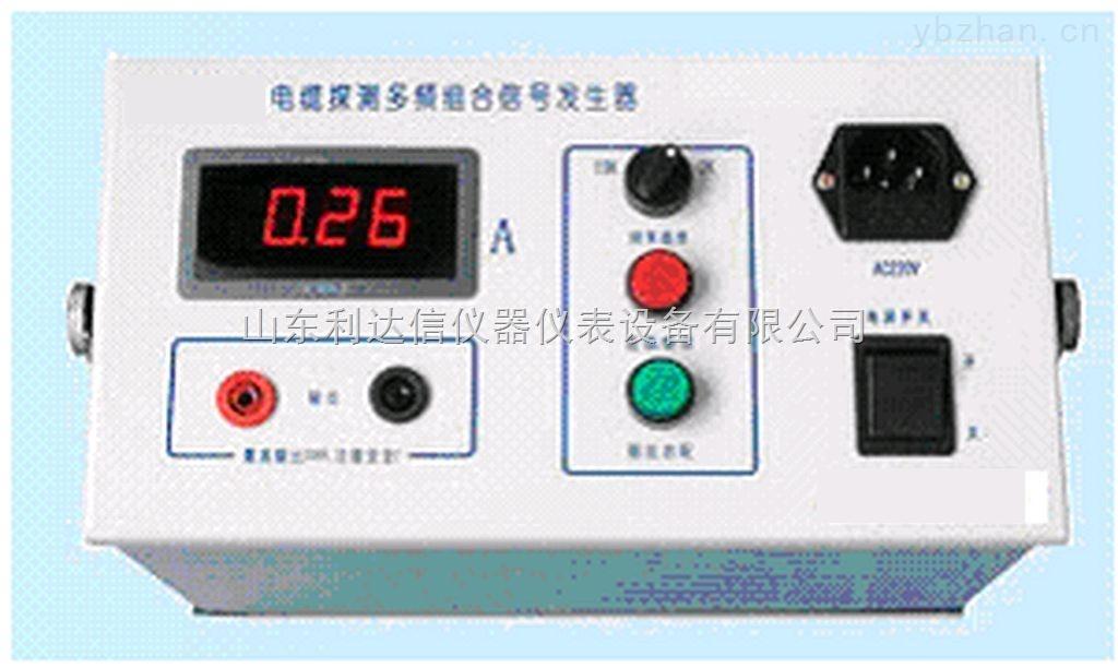 LDX-FL-ME630-电力电缆测试音频信号发生器
