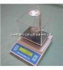 LDX-ST-ED-300C-多功能數顯密度計/橡膠密度計/塑料密度計/高分子材料密度計/