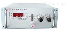 LDX-JW-CW2000ZX-在线式微量氧分析仪/微量氧在线检测仪/微量氧检测仪