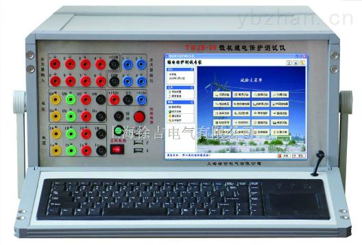HB-K20086微機繼電保護測試儀(六路電壓
