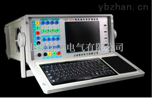 ZS-740帶工控型微機繼電保護測試儀