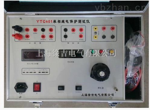 BT230便攜式繼電保護測試儀