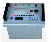 JDDW大地网接地阻抗测试仪