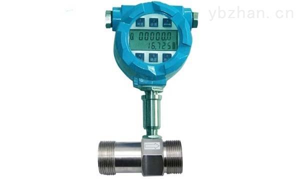 卡箍式-液体涡轮流量计