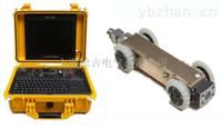 JD60A排水管道电视检测系统