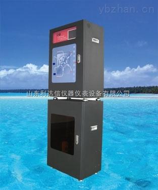 LDX-MD-T8000-Ni-總鎳在線監測儀/在線總鎳分析儀/銅離子檢測儀