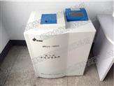 热博特HRQY-7000A嵌入式量热仪