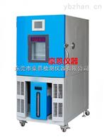 電池高低溫濕熱試驗箱
