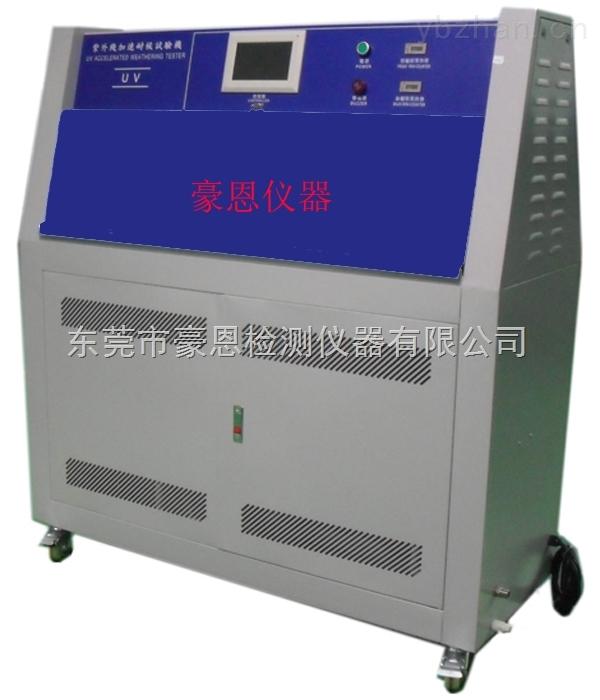 紫外线耐候老化试验箱价格