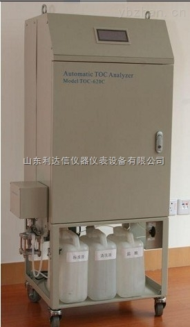 TOC620C 日本-總有機碳測定儀/在線TOC檢測儀/TOC在線分析儀