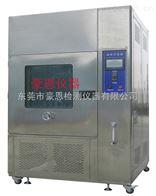 上海IP12滴水試驗箱裝置