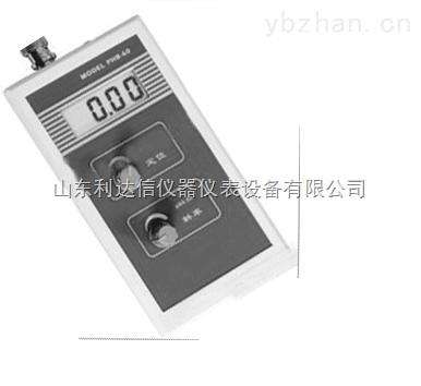 LDX-CY-PH-60-便携式酸度计/便携式ph计