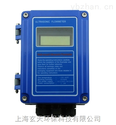 上海玄天ModeL560型超声波流量计