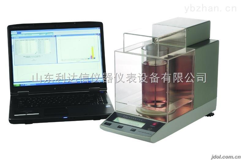 LDX-FR-TZC-4-沉降粒度儀/沉降天平/顆粒測定儀