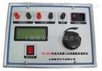 YD-6812电流互感器二次回路阻抗测试仪