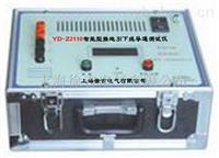 YD-Z2110智能型接地引下线导通测试仪