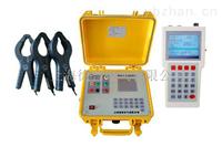 SRTQ-C电力台区定位仪