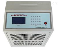 SR XY-ZCF智能蓄电池充/放电一体机