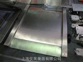 5噸不銹鋼電子地磅 防腐性能強