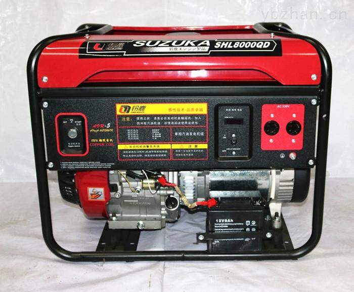 7KW汽油发电机送电瓶