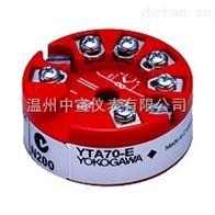温度变送器YTA50/YTA70