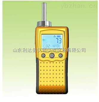LDX-KE80-CO2-泵吸式红外二氧化碳检测仪/二氧化碳报警仪/便携式二氧化碳探测仪