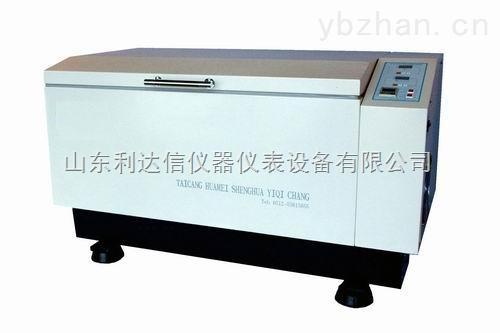 LDX-HM-QHZ-98B-全温度光照振荡培养箱(智能型控制)