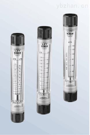 供应LZT-管道式流量器/透明玻璃流量计/容积式流量计/广州蓝跃