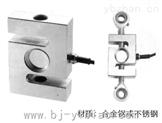 "BK-2-BX 钢制""S""型称重传感器 0-20t"